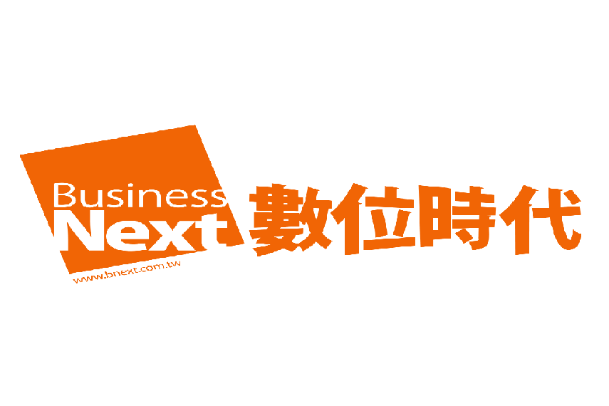 BUSINESS NEXT MAGAZINE(Physical) -  1 issue