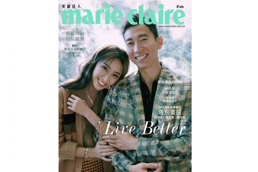 Marie Claire(Physical)