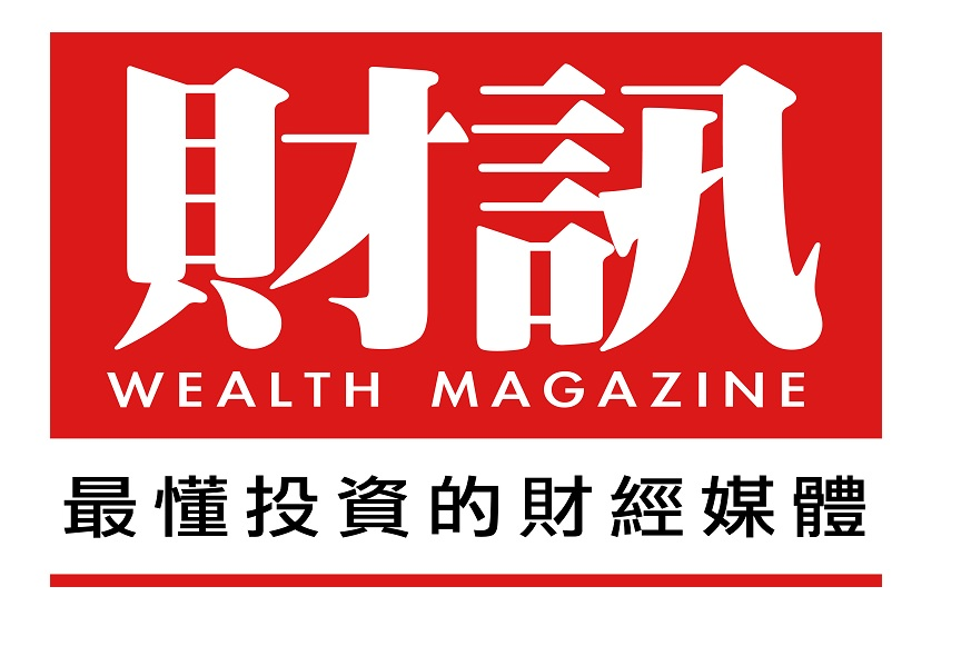 Wealth Magazine (Physical) -  2 issues